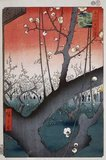 The plum orchard in bloom with its white blossoms and red sky is considered Hiroshige's greatest work and a masterpiece of the 'ukiyo-e' (floating world) artistic tradition that was popular during the Edo period under the Tokugawa shoguns from 1603 to 1868.<br/><br/>  Utagawa, or Ando, Hiroshige was born in Edo (now Tokyo) and was originally a fire warden like his father. He was first inspired by the work of Katsushika Hokusai to become an ukiyo-e artist, and he was mentored by Utagawa Toyohiro, a renowned painter, as an apprentice. In 1812, Hiroshige took his teacher's name (a sign of graduation), signing his work Utagawa Hiroshige. A rendition of The Plum Orchard was later produced by Vincent Van Gogh, though in amber and yellow hues.