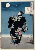 Fukami Jikyu, a Japanese fictional hero—similar in reputation to England's Robin Hood—walks proudly in his elegant kimono as cherry blossoms fall around him. Yoshitoshi creates the sense of a calm spring evening in this post-Edo period woodcut. It is from a series titled 'One Hundred Views of the Moon', for which Yoshitoshi is renowned in Japan. Alongside his signature in the cartouche at the top right of the painting, Yoshitoshi has included a short poem. Toshiyoshi's model for this 'otokodate' (fictional hero) character was a local 'kabuki' theatre actor.