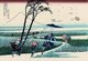'Thirty-six Views of Mount Fuji' is an 'ukiyo-e' series of large, color woodblock prints by the Japanese artist Katsushika Hokusai (1760–1849). The series depicts Mount Fuji in differing seasons and weather conditions from a variety of places and distances. It actually consists of 46 prints created between 1826 and 1833. The first 36 were included in the original publication and, due to their popularity, 10 more were added after the original publication.<br/><br/>  Mount Fuji is the highest mountain in Japan at 3,776.24m (12,389ft). An active stratovolcano that last erupted in 1707–08, Mount Fuji lies about 100 km southwest of Tokyo. Mount Fuji's exceptionally symmetrical cone is a well-known symbol and icon of Japan and is frequently depicted in art and photographs. It is one of Japan's 'Three Holy Mountains' along with Mount Tate and Mount Haku.<br/><br/>  Fuji is nowadays frequently visited by sightseers and climbers. It is thought that the first ascent was in 663 CE by an anonymous monk. The summit has been thought of as sacred since ancient times and was forbidden to women until the Meiji Era. Ancient samurai used the base of the mountain as a remote training area, near the present-day town of Gotemba.